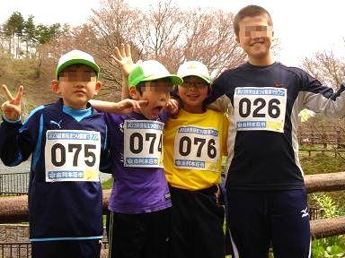 コピー ~ 黄桜マラソン 003.jpg