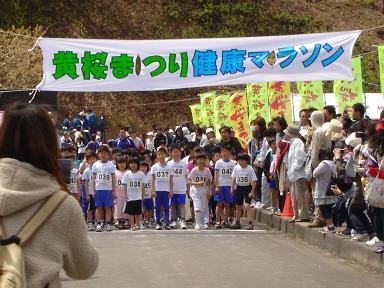 コピー ~ 黄桜マラソン 013.jpg