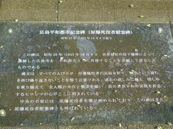 '11山口国体 068.jpg