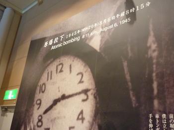 '11山口国体 079.jpg